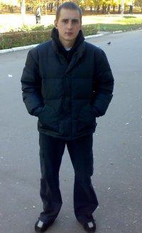 Денис Блудов, 7 октября 1981, Киев, id20172244