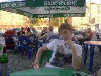 Александр Наседкин, 23 сентября , Красноярск, id26510839