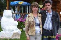 Светлана Трошкмна, 30 августа , Новосибирск, id38253451