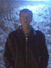 Sergei Eremkin, 12 июля , Калуга, id9059464